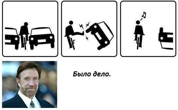 Не-электротранспортный юмор