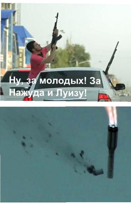 Боевики обстреливают позиции украинских воинов из 82-мм минометов и 120-мм ствольной артиллерии, - штаб АТО - Цензор.НЕТ 7891