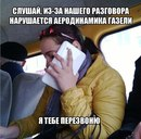 Алекс Сказов фото #24