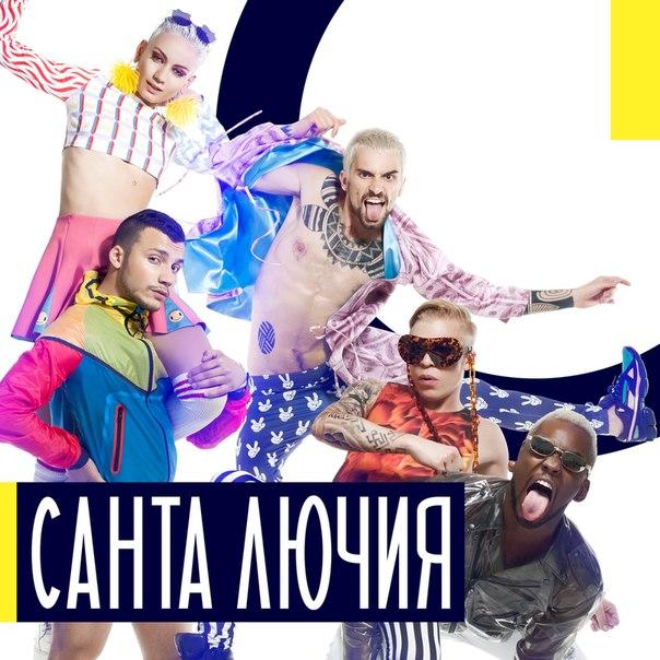 ivi ru музыка