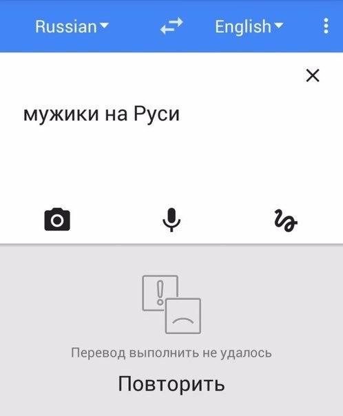 https://cs7061.vk.me/c540105/v540105715/2a802/ZXKUTF30JEQ.jpg