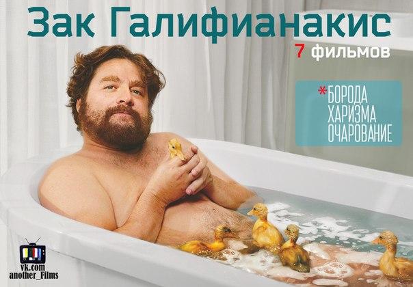 Фото парень в ванной 43487 фотография