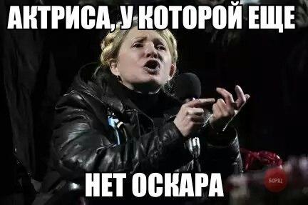Тимошенко требует обнародовать меморандум с МВФ - Цензор.НЕТ 1606