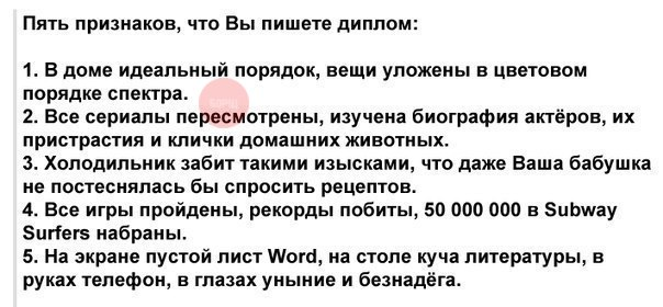 http://cs14114.vk.me/c540105/v540105732/30f45/_wVOk1eSAsY.jpg
