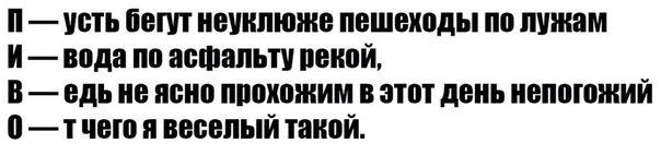 http://cs7062.vk.me/c540105/v540105732/4a0dd/8Azxbcs7-y0.jpg