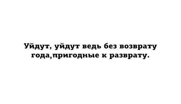 http://cs14112.vk.me/c540105/v540105732/5911a/Ht6KiTzOrGY.jpg