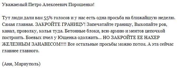 Количество беженцев из Донбасса может достичь 50 тысяч, - эксперт - Цензор.НЕТ 6522