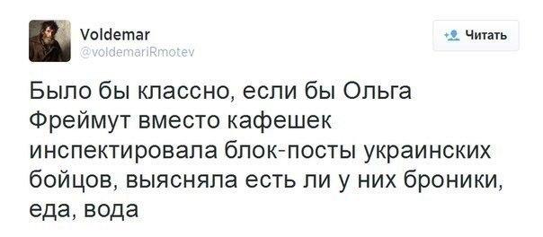"""""""Референдум о вступлении в НАТО - мощный удар по Путину """", - участники собрания граждан по поводу референдума - Цензор.НЕТ 6364"""