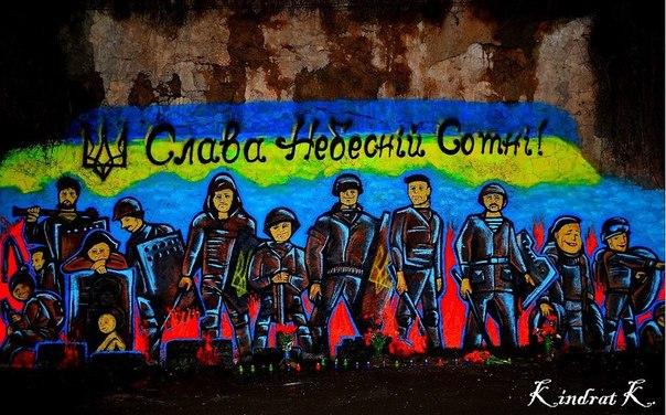 """Украина сообщила НАТО о возобновлении курса """"на интеграцию в евроатлантическое пространство безопасности"""" - Цензор.НЕТ 8265"""
