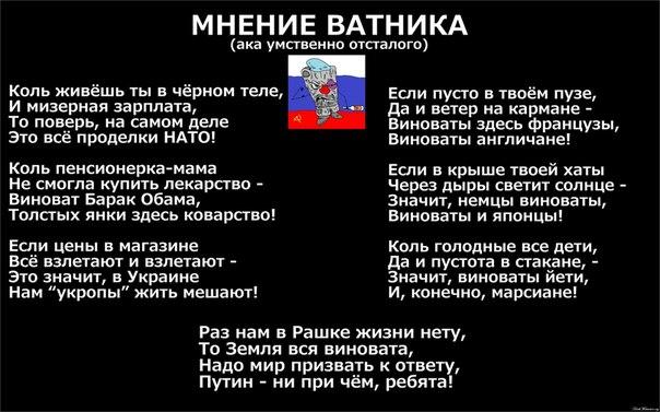 """Путин считает, что пророссийские сепаратисты не мешают расследованию крушения малайзийского """"Боинга - 777"""" - Цензор.НЕТ 1948"""