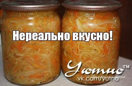 салаты на зиму рецепты с фото из кабачков