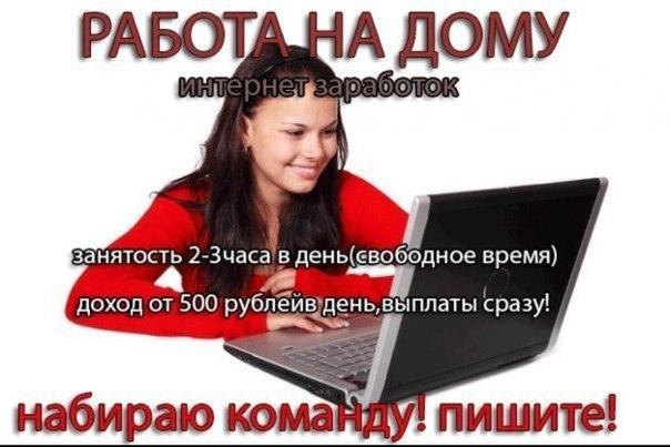 https://pp.vk.me/c540105/v540105753/1ea06/-t5Aqfk2_I0.jpg