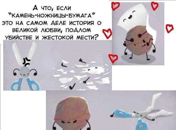 http://cs7056.vk.me/c540105/v540105757/67fa5/eDMYLarrGKg.jpg