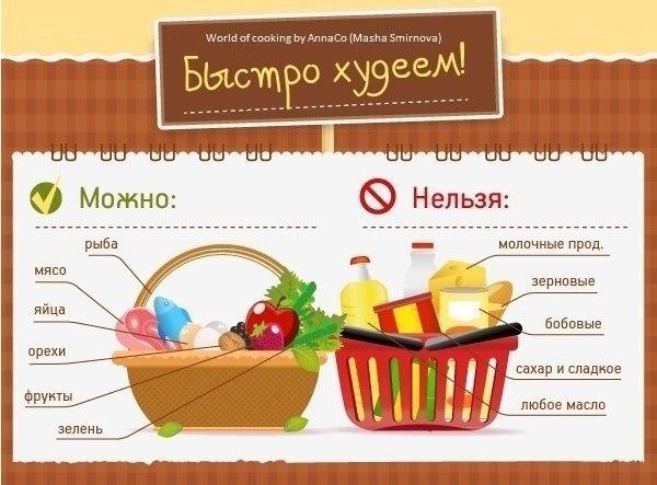 http://cs14112.vk.me/c540105/v540105760/327b/HdOLEEpbJ2Q.jpg