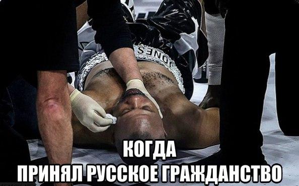 Украинские биатлонисты одержали еще одну победу, опередив сборную России - Цензор.НЕТ 9776