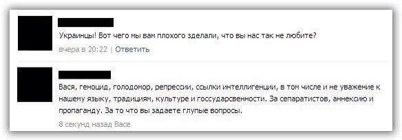 """Украина все еще надеется, что """"российское движение в нашу сторону остановится"""", - Чалый - Цензор.НЕТ 1483"""