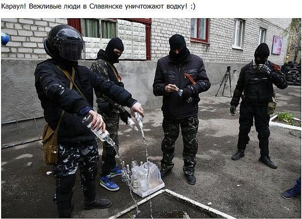 Русская весна на Юго-Востоке Украины (с 12.04.14.) OLSof-MpQxE