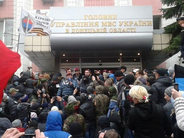 Русская весна на Юго-Востоке Украины (с 12.04.14.) K7Bw2XwYklI