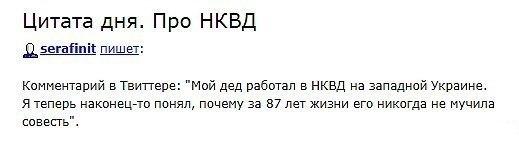 Русская весна на Юго-Востоке Украины (с 12.04.14.) - Страница 5 MS5yy7rqGZo