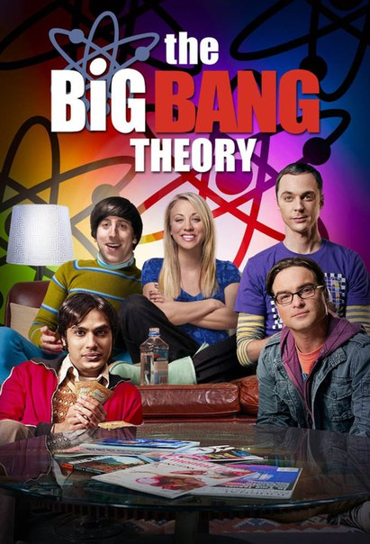 Теория большого взрыва 1-10 сезон 1-17 серия СУБТИТРЫ | The Big Bang Theory