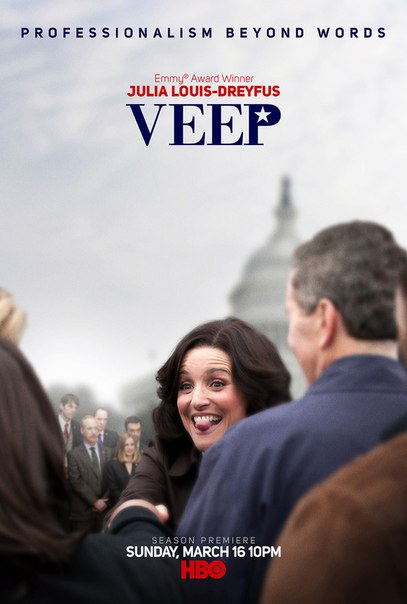 Вице 1-5 сезон 1-10 серия AMEDIA | Veep