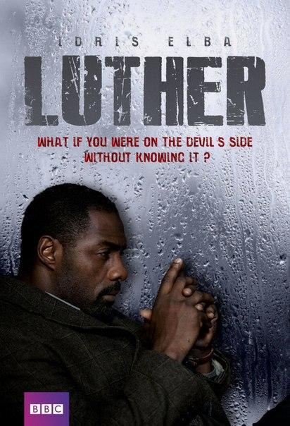 Лютер 5 сезон 4 серия Coldfilm