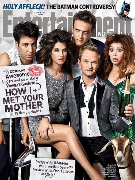 Как я встретил вашу маму 1-9 сезон 1-24 серия Paramount Comedy | How I Met Your Mother