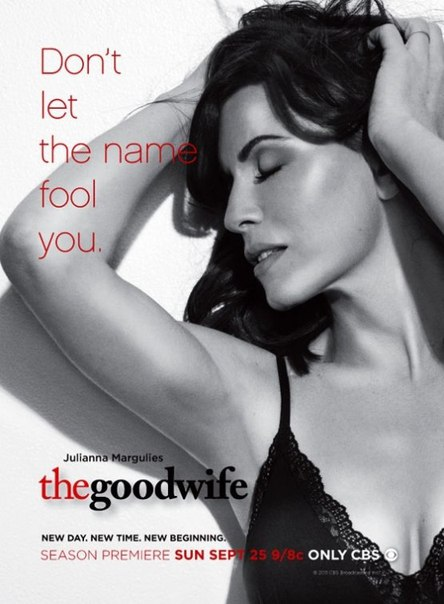 Хорошая жена 1-5 сезон 1-22 серия Universal | The Good Wife
