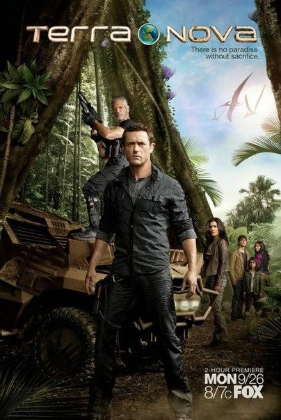 Терра Нова 1 сезон 1-12 серия Первый канал   Terra Nova