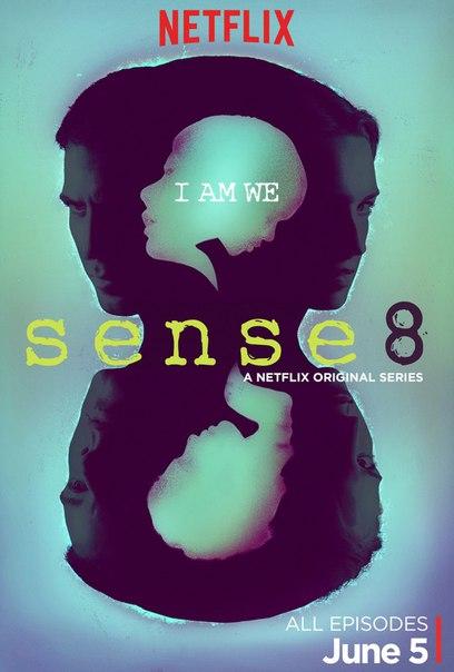 Восьмое чувство 1-2 сезон 0 серия СУБТИТРЫ | Sense8