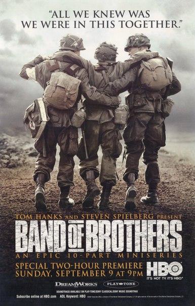 Братья по оружию 1 сезон 1-10 серия Гланц и Королева | Band of Brothers