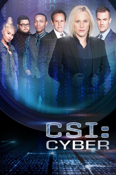 Место преступления: Киберпространство 1-2 сезон 1-18 серия HamsterStudio | CSI: Cyber