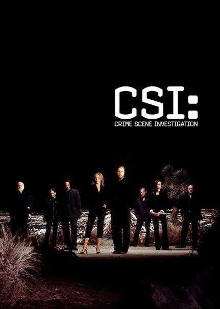 Место преступления: Лас-Вегас 1-15 сезон 1-18 серия Многоголосый закадровый | CSI: Las Vegas