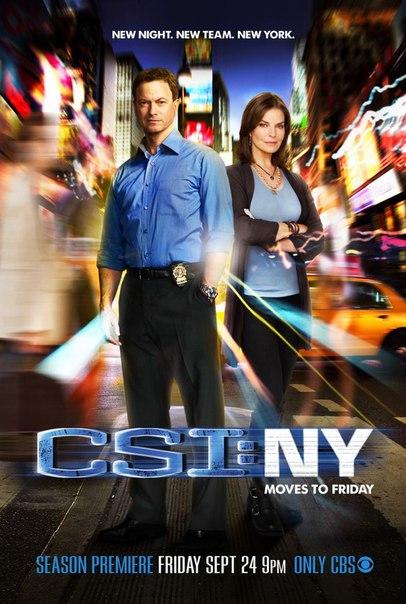 Место преступления: Нью-Йорк 9 сезон 17 серия