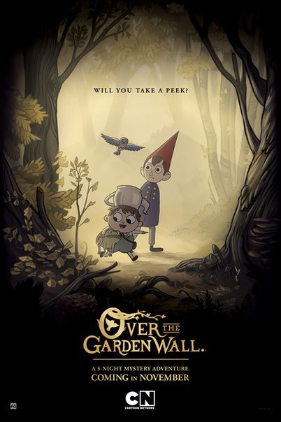 По ту сторону изгороди 1 сезон 1-10 серия Дубляж | Over the Garden Wall