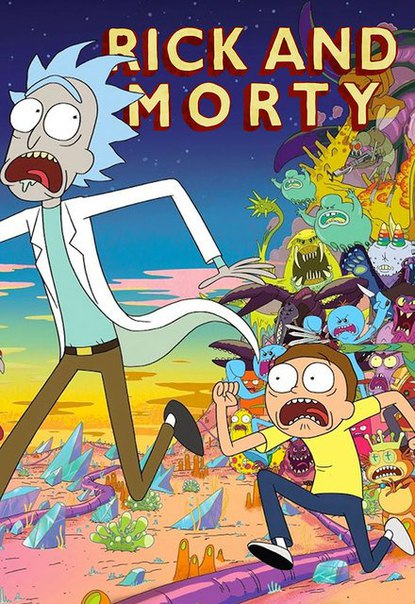 Рик и Морти 1-2 сезон 1-10 серия Сыендук | Rick and Morty