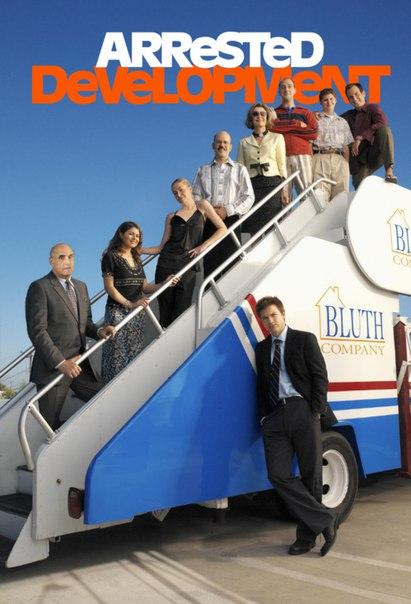 Задержка в развитии 1-4 сезон 1-15 серия Дубляж Paramount | Arrested Development