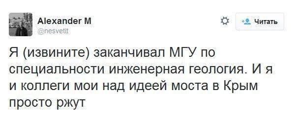 Бакулин, Литвин и другие - ЦИК признала еще семерых депутатов избранными в Раду - Цензор.НЕТ 6368
