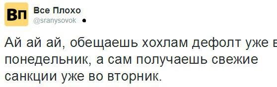 Американская нефтяная компания ConocoPhillips ушла из РФ после 25 лет работы, - Financial Times - Цензор.НЕТ 6441