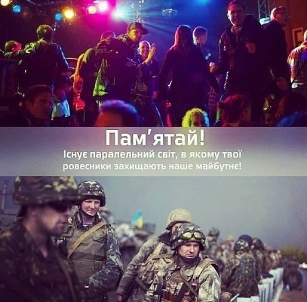 Двоим членам общественного патруля, в которых преступники бросили гранату в Киеве, ампутировали ноги, - Антон Геращенко - Цензор.НЕТ 9645