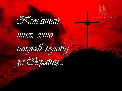 Памятный знак погибшим десантникам открыли под Славянском - Цензор.НЕТ 1204