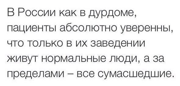 О каком диалоге может идти речь, если Россия ведет себя как террорист?!, - Грибаускайте заявила о нежелании общаться с Путиным - Цензор.НЕТ 3518