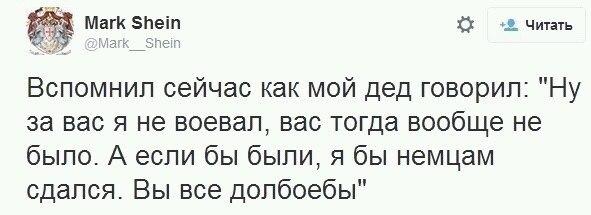 Порошенко требует допустить украинских спасателей и правоохранителей на шахту им. Засядько - Цензор.НЕТ 5606