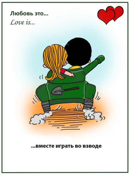 Картинки, открытки в армию любимому парню
