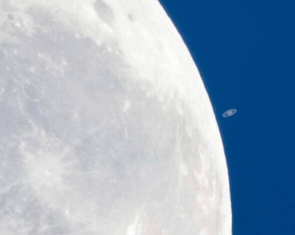 Афиша астрономических явлений WLN2qMUwJHY