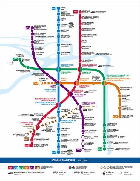 Официальная карта метро
