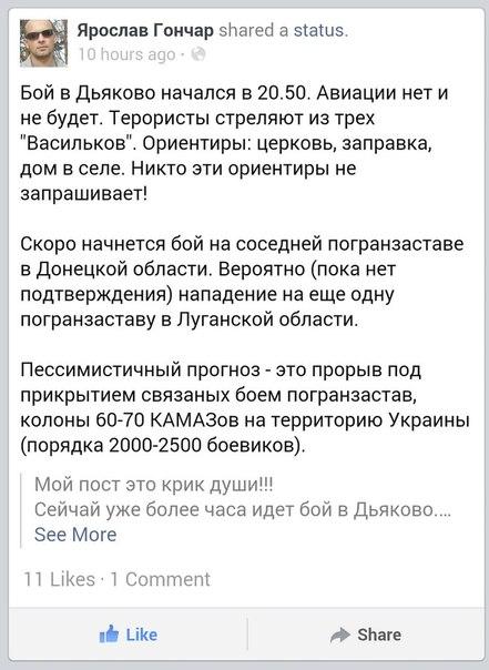 СВЯЩЕННАЯ ВОЙНА - Страница 38 4dyJiJ1AX3E