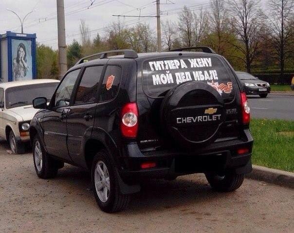 За системное взяточничество задержаны прокурор Краматорска и милицейский начальник по борьбе с экономическими преступлениями - Цензор.НЕТ 5494