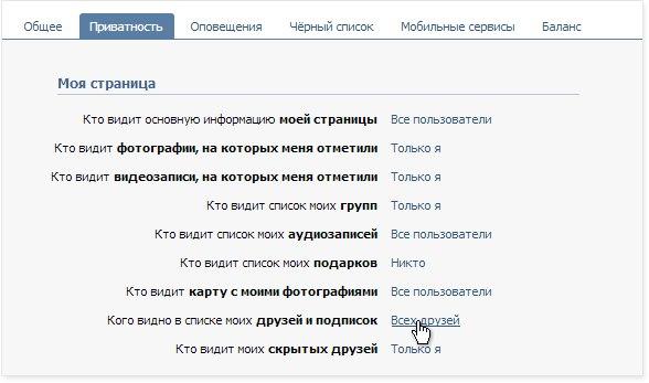 СОЛЬ « Соляной курорт, г. Соль-Илецк