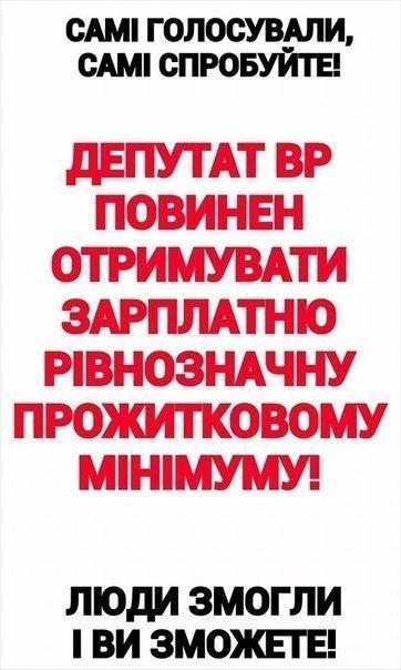 Квасьневский просится в совет реформ при Порошенко - Цензор.НЕТ 8692